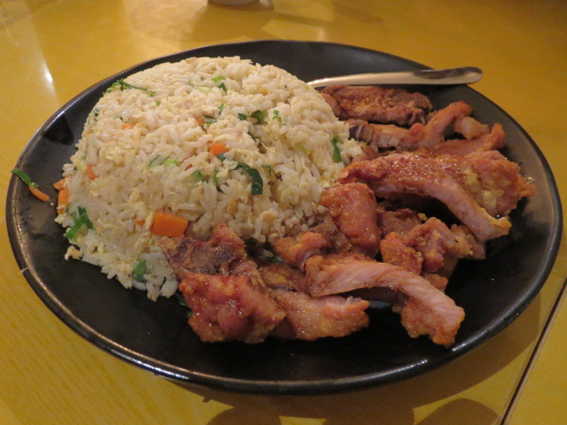 Go-in Canteen, Pork Chop with Fried Rice, Adelaide