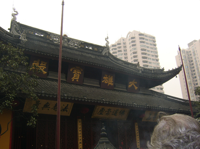 Skyscrapers Overshadow the Temple
