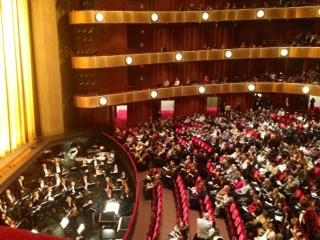 David H. Koch Theater Interior