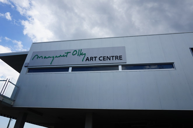 The Margaret Olley Arts Centre