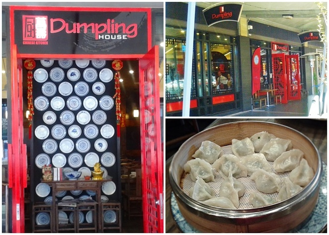 chinese dumpling house, canberra, woden, westfield shopping centre, dumplings, lunch, dinner, best dumplings in canberra,