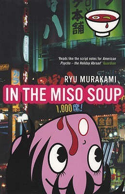 In the Miso Soup, Ryu Murakami, Good Sex Awards, Good Sex Awards book club, Brisbane book clubs, Avid reader, Avid Reader Bookshop