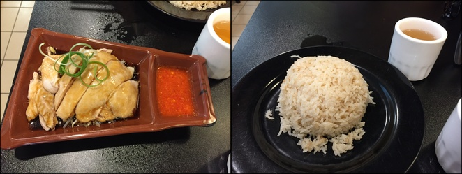 Rice,chicken