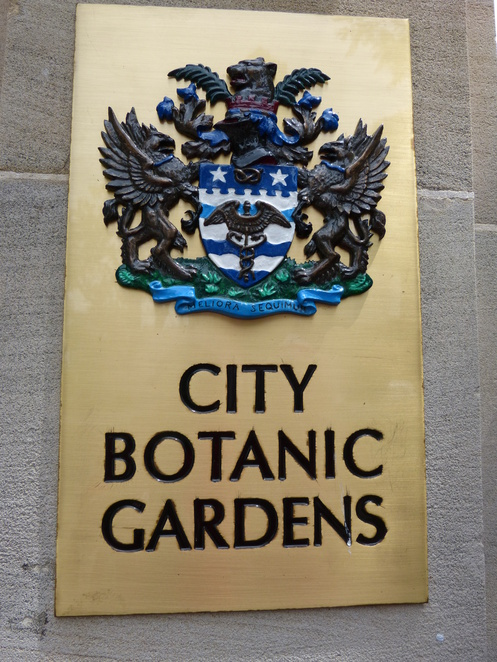 Brisbane Botanic Gardens Shield