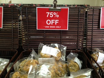 Kez cookies seconds discount store