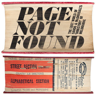 page not found exhibition