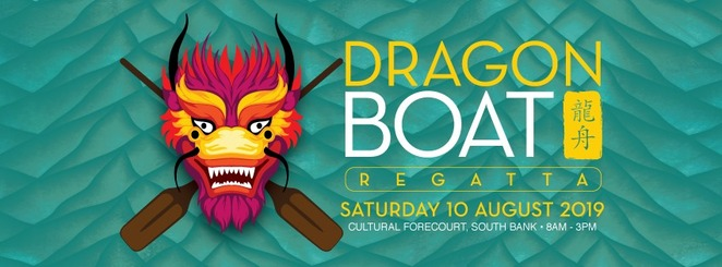 qut dragon boat regatta 2019, community event, fun things to do, sport and fitness, dragon boat racing competition, qut students, queensland university of technology dragon boat regatta 2019, east west qut, south bank cultural foreshore, brisbane river, drem beat, food, live entertainment, workshops, free event, family friendly event