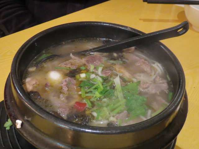 Go-in Canteen, Beef with Pickles in Rice Noodle Soup, Adelaide