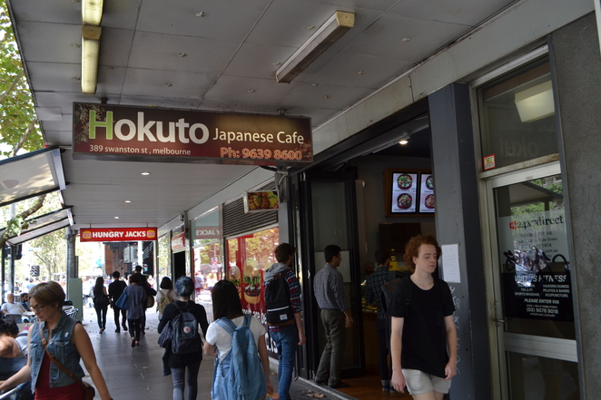 Hokuto Japanese Cafe, Hokuto Japanese Cafe Melbourne, Hokuto Japanese Cafe Swanston St, Hokuto Japanese Cafe RMIT, Hokuto Japanese Cafe Melbourne Central, Asian Restaurant Melbourne, Japanese Restaurant Melbourne, Udon Melbourne