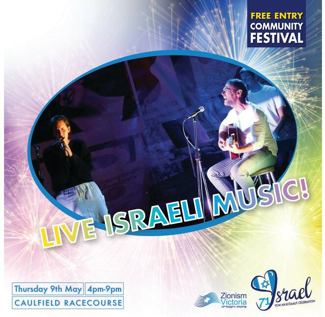 Israel's 71st Yom Ha'atzmaut Festival 2019, community event, fun things to do, caulfield reacecourse, free event, zionism victoria, the australian jewish news, hashomer hatzair australia, united jewish education board, ujeb, habayit, wizo victoria, maccabi victoria, hineni melbourne, azyc victoria, jewish care victoria, united israel appeal australia, jnf australia, netzer melbourne, pj library australia, community event, fun things to do, cultural event, israeli dancing zone, israeli street food, rides, dodgem cars, giant slide, gymbus, petting zoo, entertainment, activities, live music, live bands, free festival, food and beverages