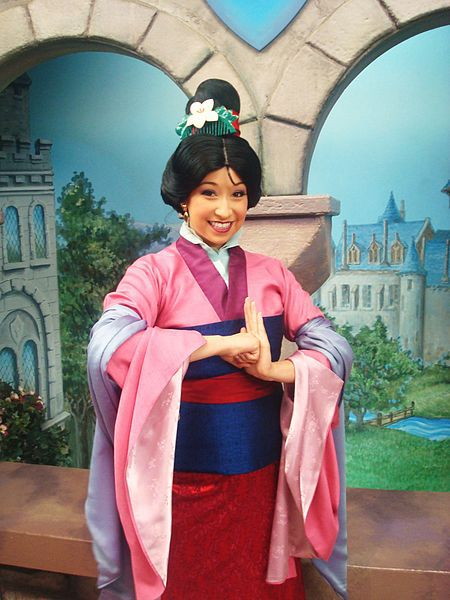 is mulan good for kids essay The story of hua mulan is treated more as a legend than a historical person however, this does not change their good friendship sui tang romance.