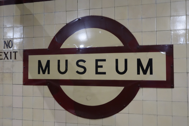 museum station logo