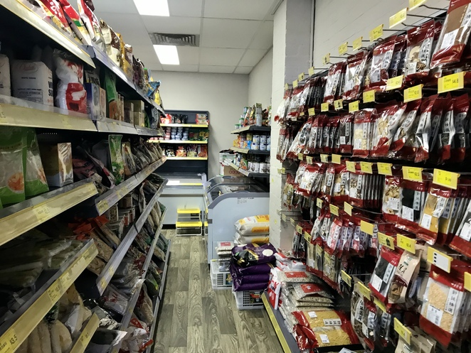 A Buy Asian Grocer, Dickson Asian grocers, Dickson Canberra, Asian food Canberra, Asian supplies Canberra, Canberra Asian groceries, where to buy Asian groceries canberra