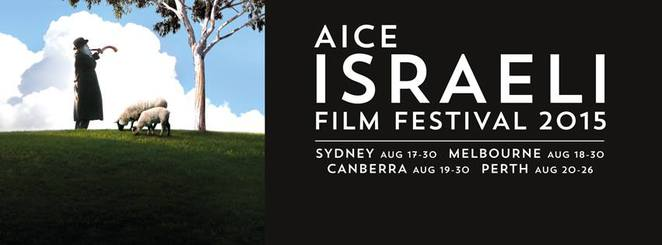 aice israeli film festival, palace cinemas, movies, films, movie review, film review, special events, special Q&A, special screening, foreign films