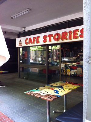 Cafe Stories Pyrmont