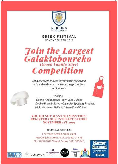 greek festival 2019, community event, fun things to do, cultural eent, st john's college preston, free festival event, food trucks, market stalls, activities, entertainment, performances, rides, family fun, fun for kids, cultural event