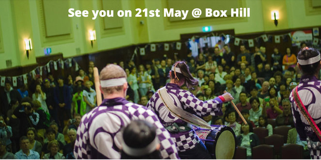 japan festival 2017, box hill town hall, kimono contest, cosplay contest, community event, fun things to do, tuna filleting demonstration, japanese chefs, bonsai display, ikebana display, chado, shops, shopping, market stals, vintage kimono fabrics, pottery, japanese tea, food hall