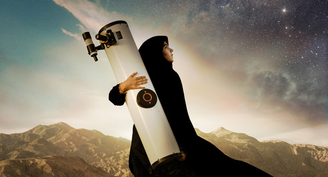 Sepideh Reaching for the Stars