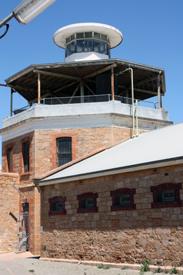 gladstone gaol tower