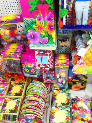 hawaiian party, decorations, party decorations