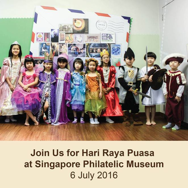Singapore Philatelic Museum, Shakespeare Play Singapore, Stamp museum, Singapore museum, Cityhall Singapore, Coleman street, Philately, Hari Raya, Lebaran Singapore