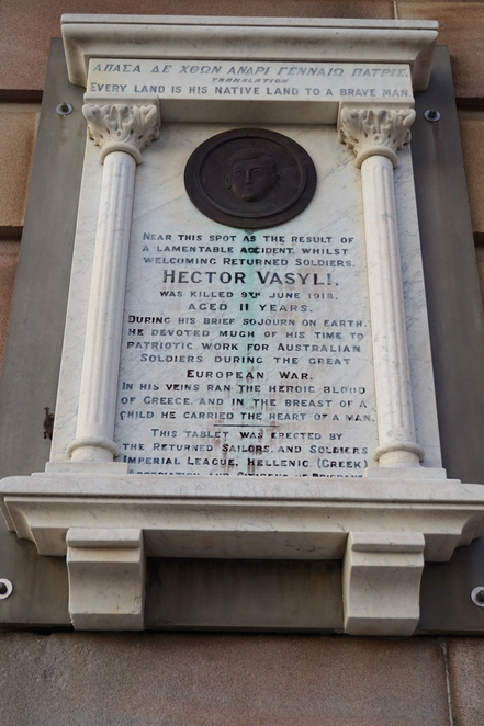 Hector Vasily commemorative plate