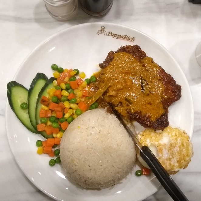 Hainan Curry Chicken Chop
