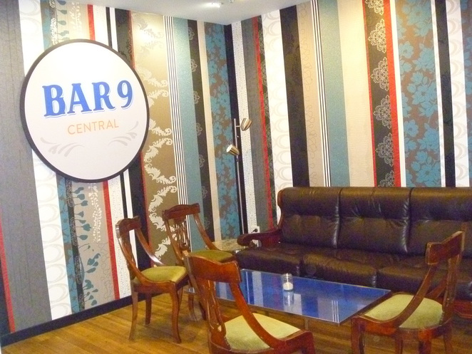 Bar 9 Central, Adelaide Central Plaza, coffee, Rundle Mall, brunch, best coffee CBD