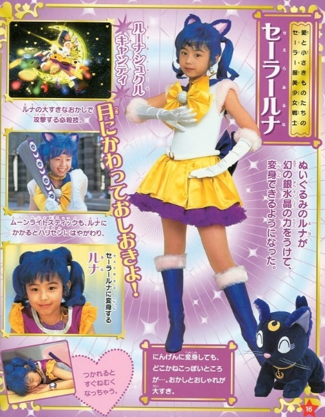 Five Things The Live Action Sailor Moon Did Different