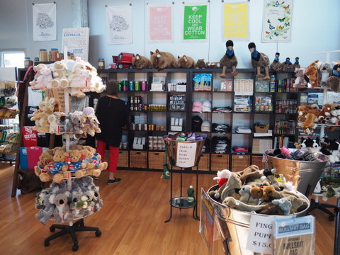 cotton products, Visitor Information Centre, shop