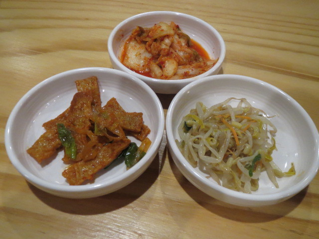 Han Cook, Welland, Korean Side Dishes, Adelaide