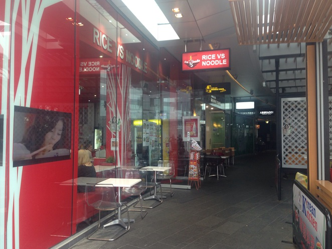 Cavill lane, restaurants in surfers paradise, Asian food, Korean food, Japanese food, Chinese food, sushi in surfers paradise, yum Cha, dinner, restaurants