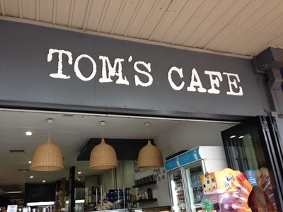 Front,entrance,at,Tom's,Cafe