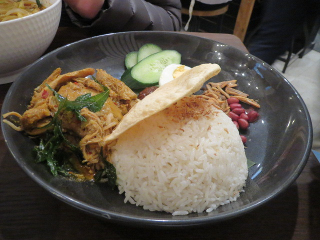 Hawker Walker, Curry Chicken Nasi Lemak, Adelaide