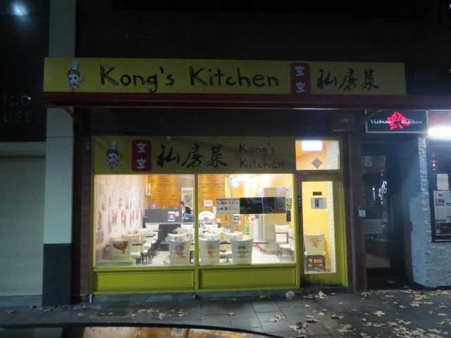 Kong's Kitchen, Adelaide