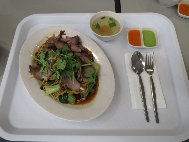 Ricky's Malaysian Kitchen, Koh Loh Mee with BBQ Pork, Adelaide
