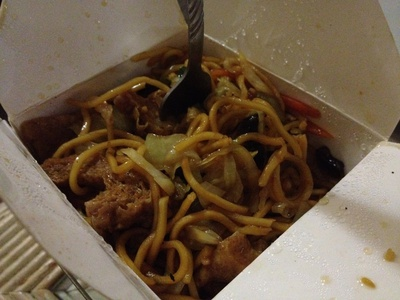 The Vegetarian Soy Noodle ($8.50)