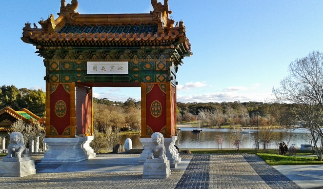 canberra beijing gardens, canberra, ACT, lake burley griffin,