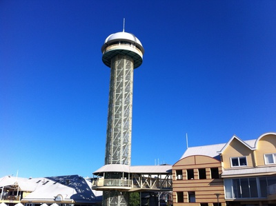 Queens Wharf Tower