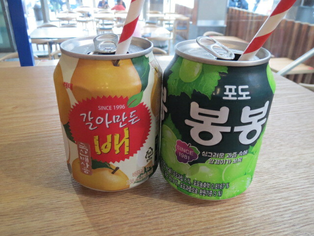 CnB (Chicken and Burger), Korean Drinks, Adelaide