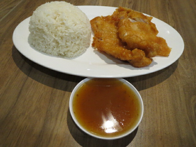 Kung Fu Express, Crispy Chicken with Rice, Adelaide