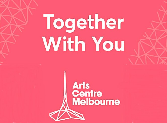 arts centre melbourne 2020, playlists, collections, arts centre melbourne online 2020, virtual entertainment at arts centre melbourne 2020, covid-19, fun things to do, community events, performing arts, interviews, perforamnces, podcasts, dance, art, music, bands, kids corner, fun for kids, family fun, orchestra, variety show