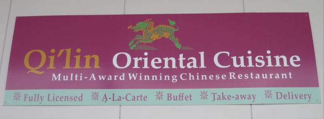 Qi'lin Oriental Cuisine mythical creature