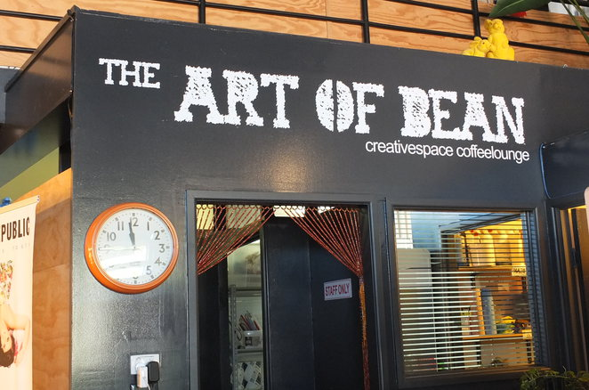 The Art of Bean, Norval Court, Maroochydore, creative space, coffee lounge, noshery, warehouse, creative hub, free Wi-Fi, workbench, charging stations, Botero Coffee, Jilly's Teas, jaffles, street food, winter bakes, wraps, rolls, salads, vegan, vegetarian, carnivore, gluten-free, open six days a week, worthy of a bookmark