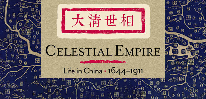 celestial empire, national library of australia, canberra, exhibitions, events in canberra, china history,