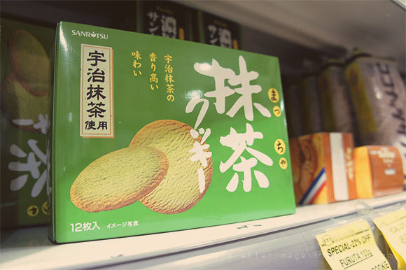 matcha, cookie, japan, snack, asia, sweet, matcha cookie, green tea, green tea cookie