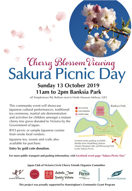 sakura picnic day 2019, jcv, japan club victoria, australia japan society of victoria, community event, fun things to do, bulleen event, fruitbowl productions, cherry blossom picnic day, sakura picnic day, multicultural face of melbourne, byo picnic, japanese cuisine, food vans, cultural performances, traditional tea ceremony, martial arts demonstration, childrens activities, sweets, craft stalls