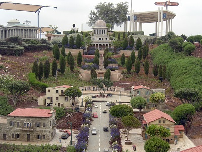 Bahai Gardens Miniature at Mini Israel