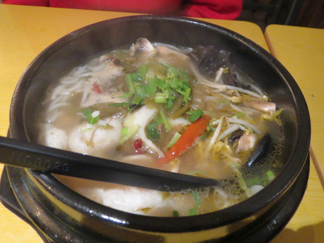 Go-in Canteen, Fish Slice with Pickles in Rice Noodle Soup, Adelaide