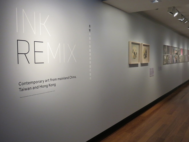 Ink Remix, Exhibition, Museum of Brisbane, Museum, Art, Gallery, Chinese,
